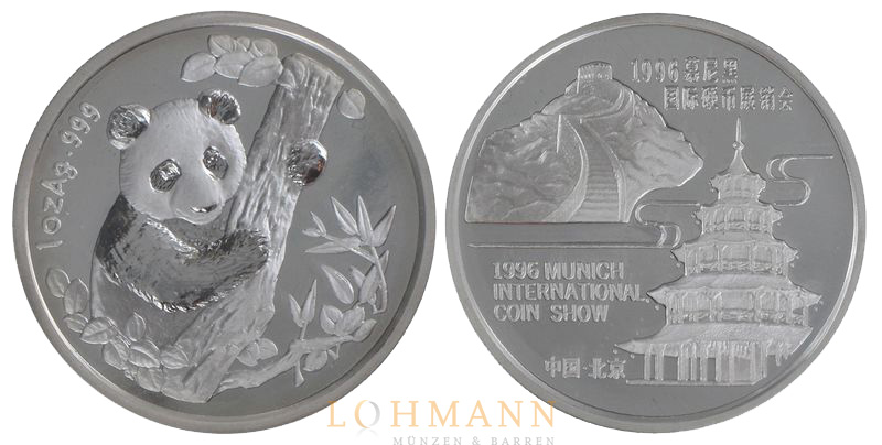 China Silber Panda 1996 - Munich International Coin Show