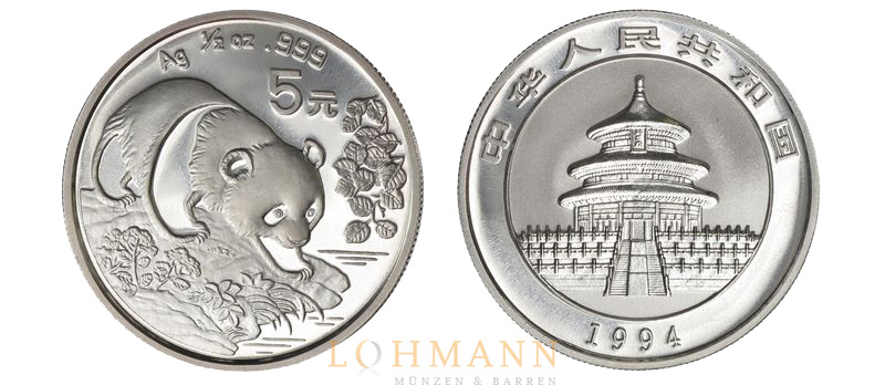 China Silber Panda 12 Unze Silbermünze